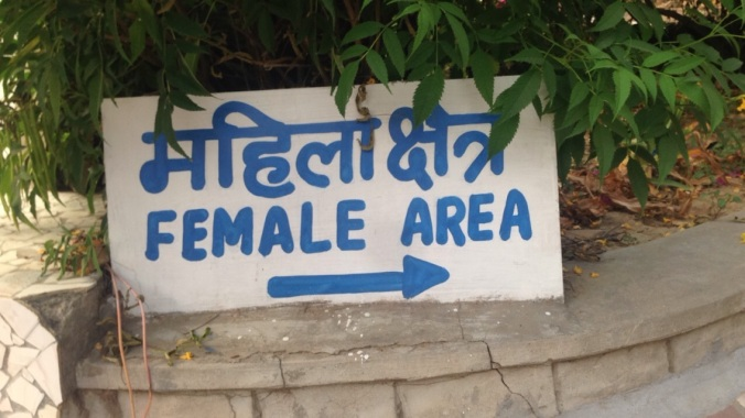 vipassana-female-area